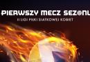 Zapraszamy na pierwszy mecz sezonu 2021/2022!